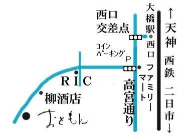Otomon_map_20070923_3
