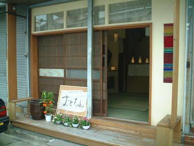 otomon_shop_main